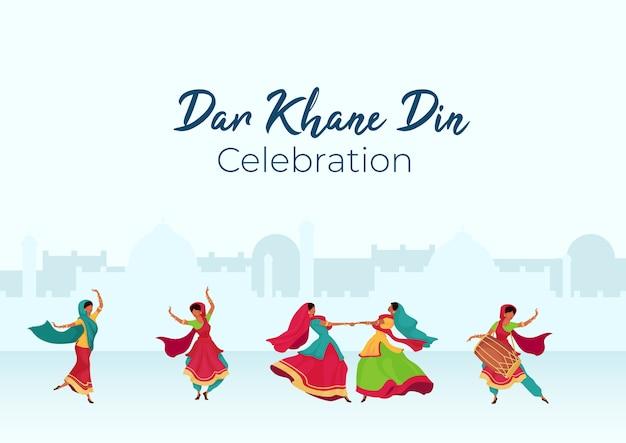 Modelo plano de cartaz de celebração de dar khane din