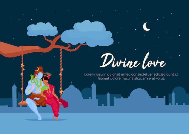 Modelo plano de cartaz do amor divino
