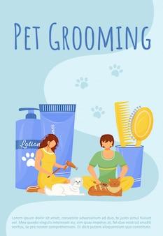 Modelo plano de pet grooming poster