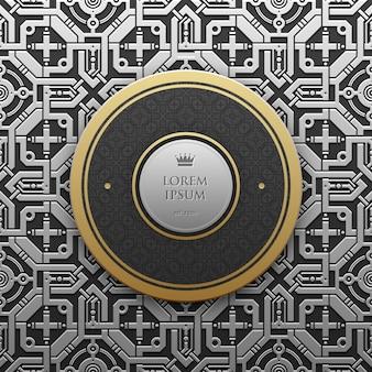 Modelo redondo de banner de texto em prata / fundo metálico de platina com padrão geométrico sem costura. elegante estilo de luxo.