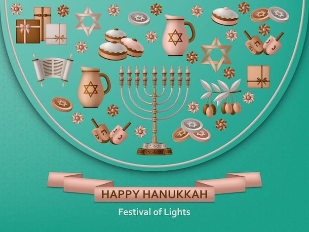Modelo turquesa de hanukkah com torá, menorá e piões.