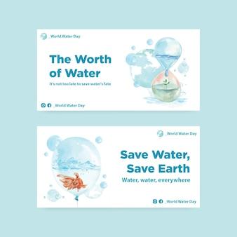 Modelo twister com design de conceito do dia mundial da água para mídia social e ilustração de aquarela comunitária