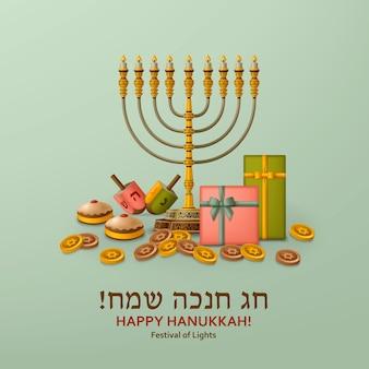 Modelo verde de hanukkah com torá, menorá e piões. cartão de felicitações. tradução feliz hanukkah