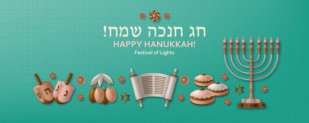 Modelo verde de hanukkah com torá, menorá e piões. cumprimento. tradução feliz hanukkah