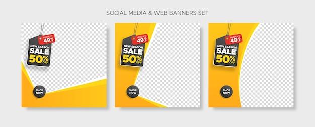 Modelos de banner de venda quadrados definidos com desconto e etiqueta de preço pendurados e quadro abstrato vazio para mídia social, post de instagram e web