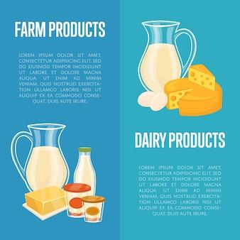 Modelos de banner vertical de produtos lácteos com espaço para texto