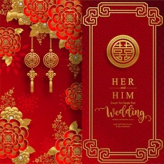 Modelos de cartão de convite de casamento oriental chinês com bonito estampado na cor do papel de fundo.