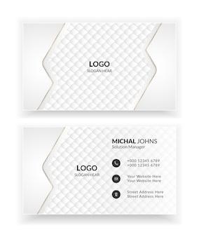 Modelos de cartão de visita criativos e limpos de luxo branco.