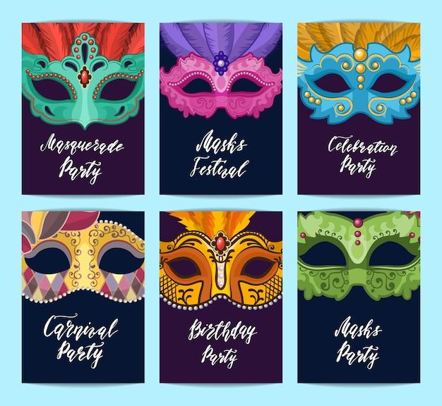 Modelos de cartão ou panfleto conjunto com máscaras de carnaval com lugar para texto