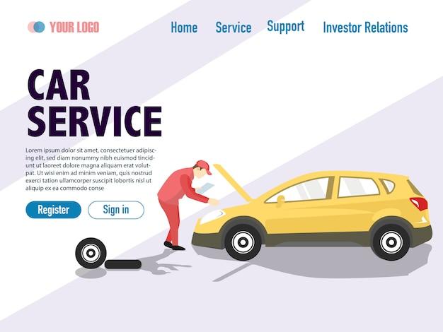Modelos de página da web de design plano de serviço de carro
