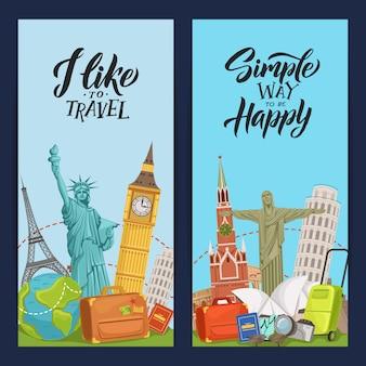Modelos de panfleto vertical de vistas do mundo para agência de viagens ou blog com ilustração de letras