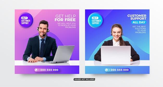 Modelos de postagem de mídia social de empresa de suporte ao cliente