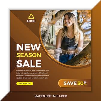 Modelos de postagem em mídia social de venda com cor amarela