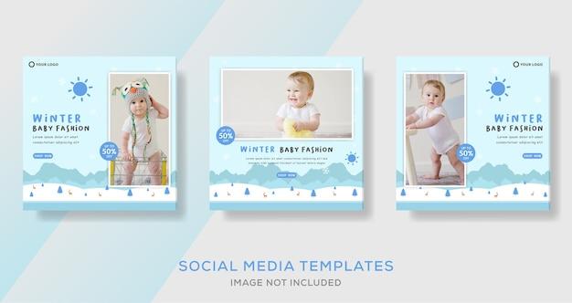 Modelos de postagem em mídia social de venda de moda para bebês de inverno