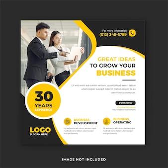 Modelos de postagem no instagram para empresas corporativas e design de banner na web