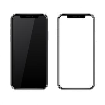 Modern phone 2017