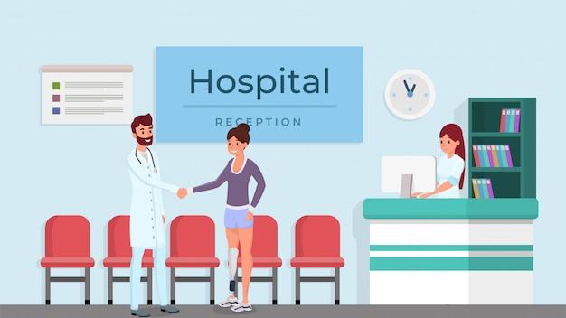 Moderna clínica de recepção plana