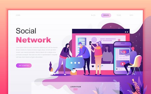 Moderno desenho plano de rede social
