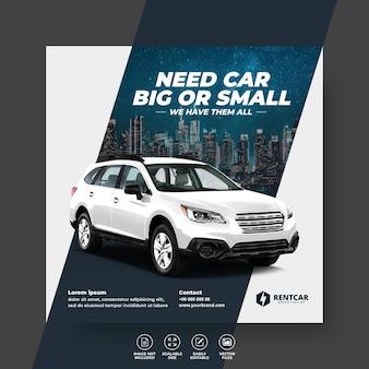 Moderno elegante exclusivo alugue e compre carro para a mídia social pós-banner modelo