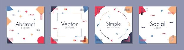 Moderno modelo quadrado abstrato com conceito colorido para postagem de mídia social.