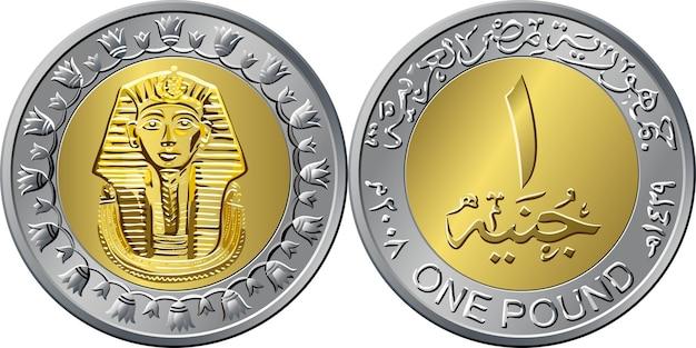 Moeda do egito, moeda de ouro de 1 libra, reverso com valor em árabe e em inglês, anverso com o faraó tutancâmon