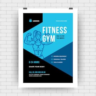 Molde do projeto da capa do evento do layout tipográfico moderno do folheto do fitness center com a silhueta da mulher. ilustração vetorial.