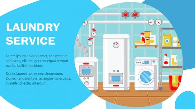 Molde do vetor da bandeira do web site do serviço de lavanderia.