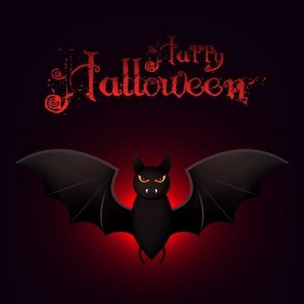 Molde feliz do cartão do dia das bruxas com muitos bastões voadores na escuridão