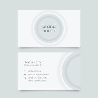 Molde neumorfo do cartão na cor branca.