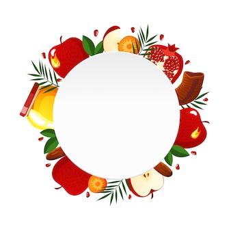 Moldura arredondada com diferentes frutas saudáveis
