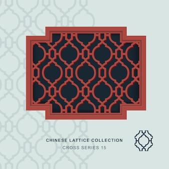 Moldura cruzada de rendilhado de janela chinesa de diamante redondo