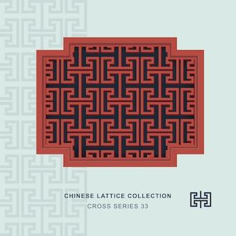 Moldura cruzada de rendilhado de janela chinesa de geometria espiral