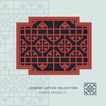 Moldura cruzada de rendilhado de janela chinesa de quadrado redondo