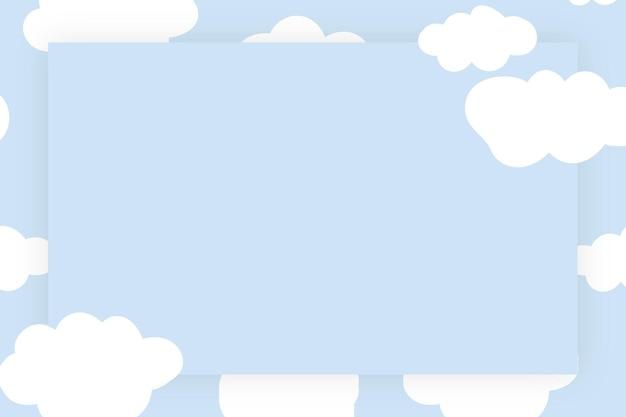 Moldura de céu nublado em padrão pastel fofo