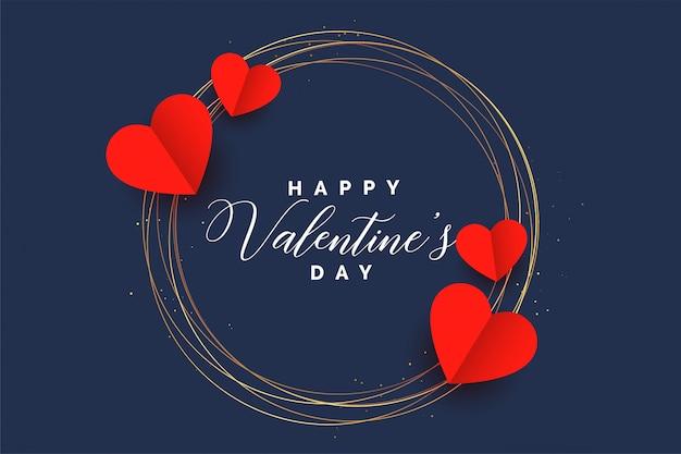Moldura de corações elegantes design de cartão de dia dos namorados
