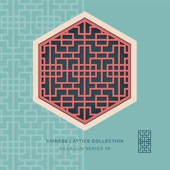 Moldura de hexágono de rendilhado de janela chinesa de geometria quadrada