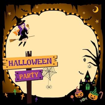 Moldura de modelo de festa de halloween com bruxa