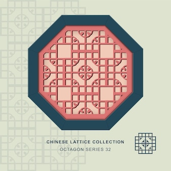 Moldura de octógono de rendilhado de janela chinesa de canto redondo