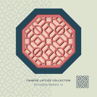 Moldura de octógono de rendilhado de janela chinesa de círculo quadrado