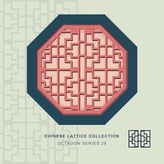 Moldura de octógono de rendilhado de janela chinesa de cruz quadrada