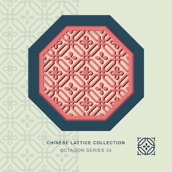 Moldura de octógono de rendilhado de janela chinesa de flor de octógono Vetor Premium