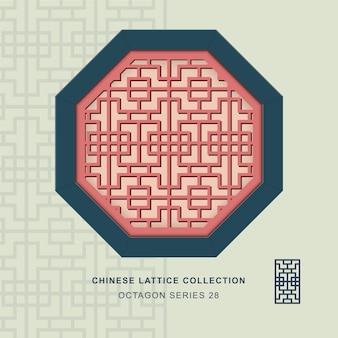 Moldura de octógono rendilhado de janela chinesa de geometria quadrada