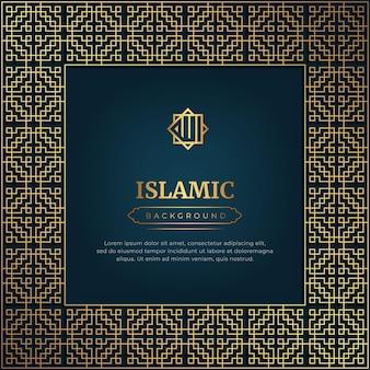 Moldura de ornamento de luxo islâmico de fundo arabesco padrão