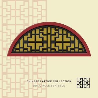 Moldura de semicírculo de rendilhado de janela chinesa de cruz quadrada