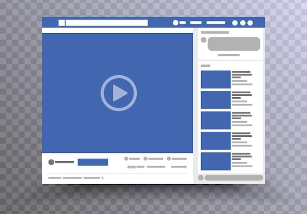 Moldura de vídeo. navegador de páginas da web. conceito de interface de página social no laptop. mídia social. ilustração isolada em fundo transparente.