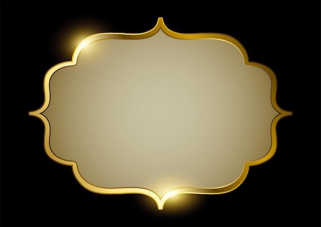 Moldura dourada com espaço em branco