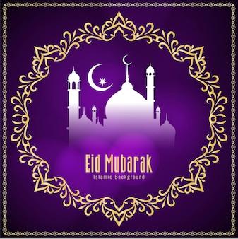 Moldura dourada eid mubarak decorativa