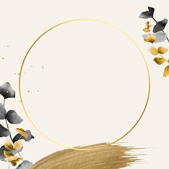 Moldura dourada redonda com padrão de folha de eucalipto