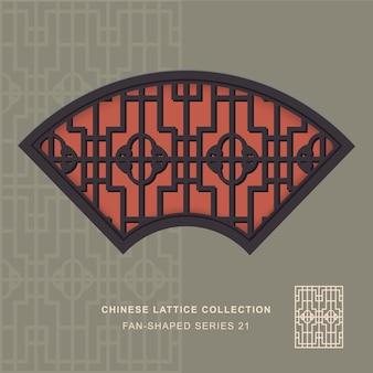 Moldura em forma de leque de rendilhado de janela chinesa de padrão redondo