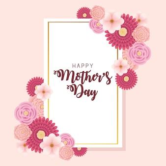 Moldura feliz dia das mães